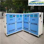 动物房污水处理装置 一体化处理设备