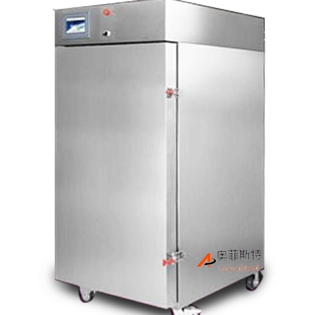KLS/SDG-500液氮柜式速凍機