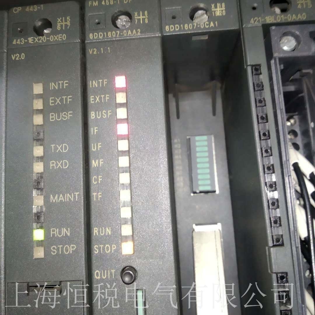 西门子PLC模块6DD1607信号无输入修复中心