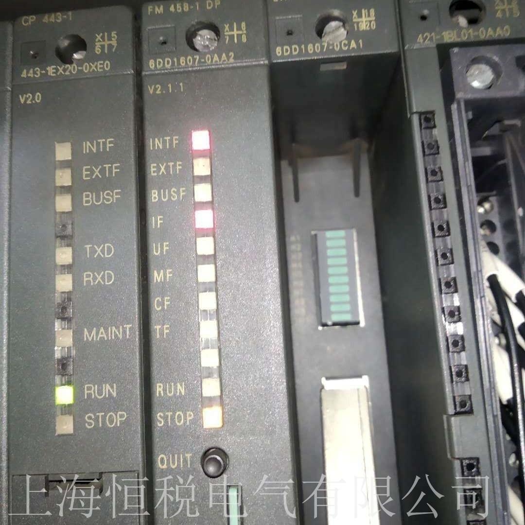 西门子模块6DD1607通讯连接不上故障修复