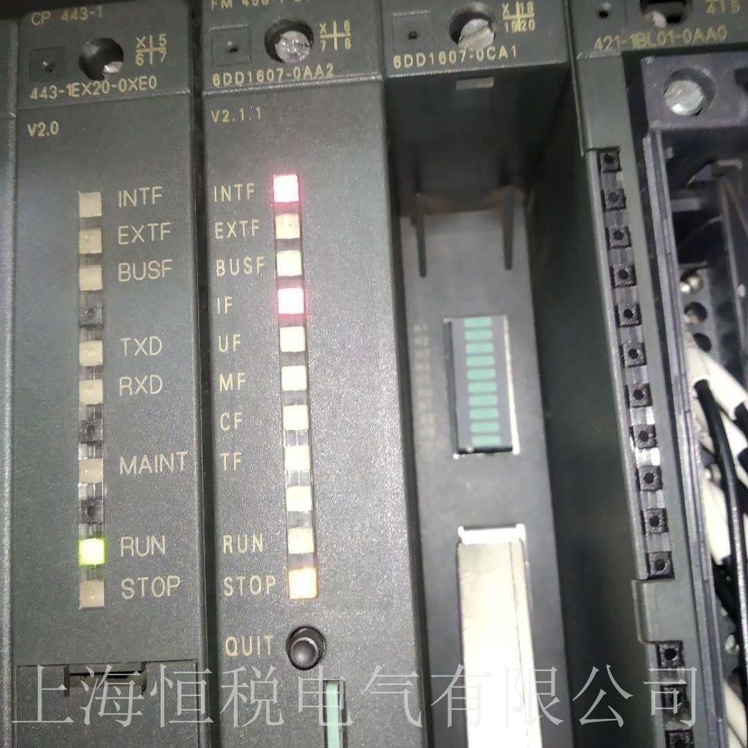 西门子模块6DD1607启动所有灯全亮维修检测