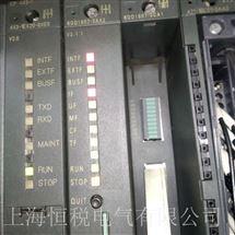 6DD1607快速维修西门子模块6DD1607上电指示灯全闪修复厂家