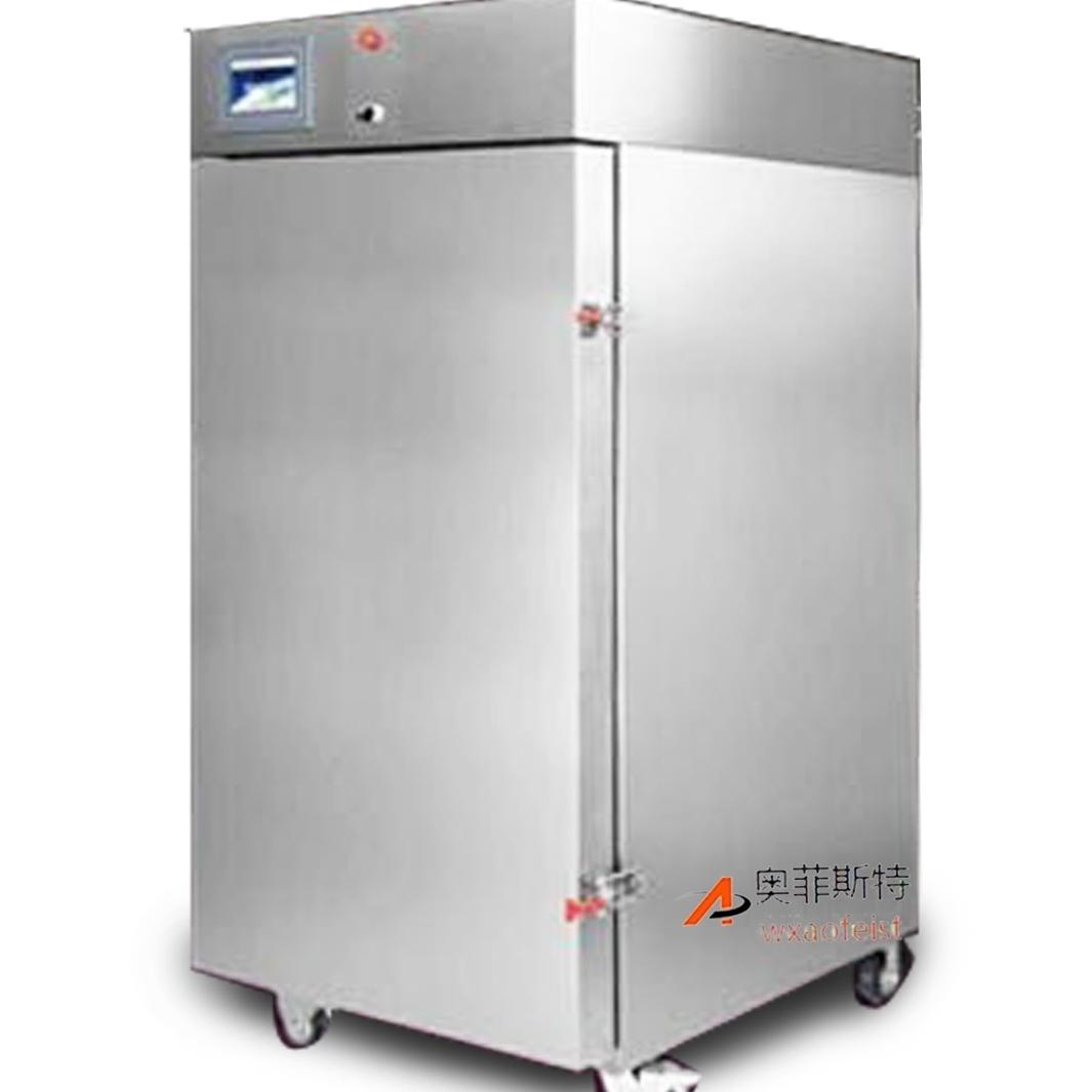 KLS/SDG-400小型速凍設備技術參數