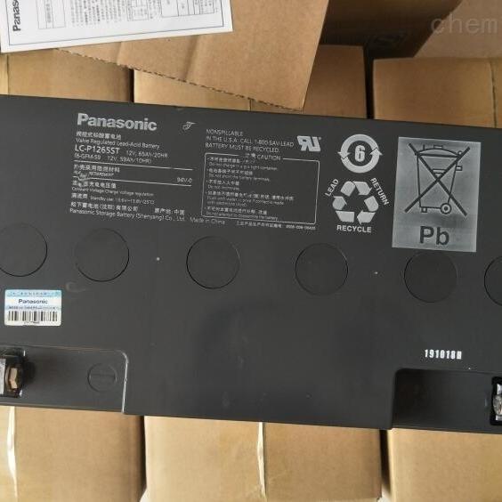 松下蓄电池LC-P1265批发