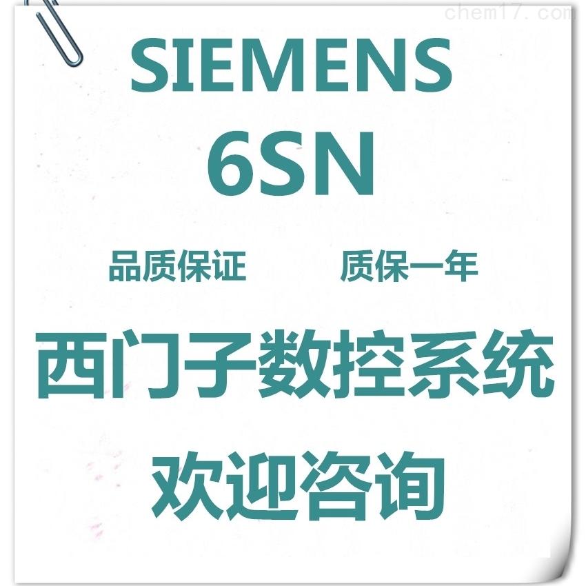 西门子网络部件6ES7 972-0CB35-0XA0