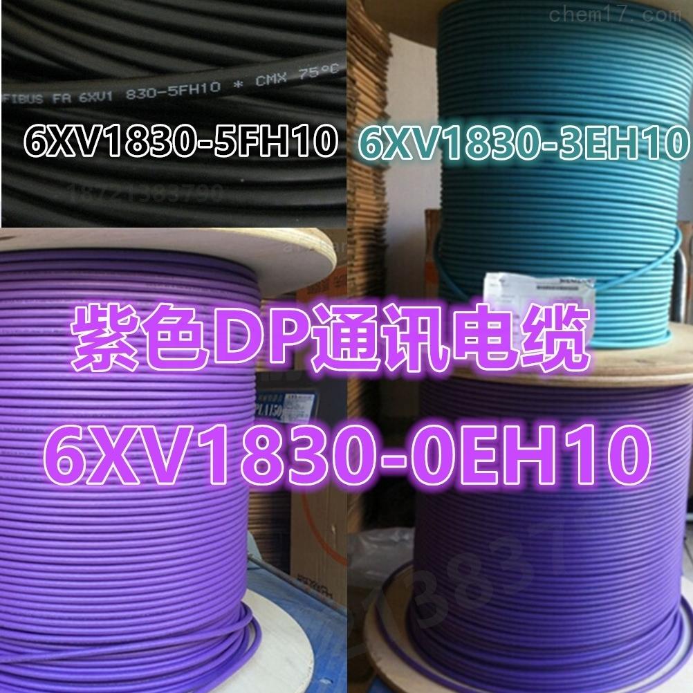 西门子网卡代理商6GK1 901-0DA20-0AA0