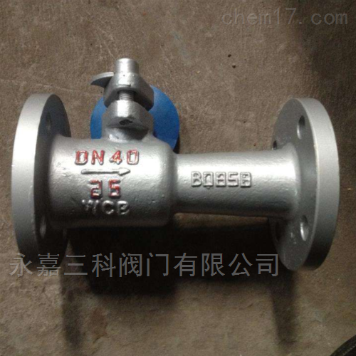 Q41M一体式高温球阀