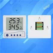 86壳温湿度计传感器变送器工业级高精度485