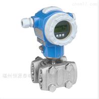 PMP51-AA11RA1SGCGMJA1E+H压力变送器PMC51-AA12QA1HGCGVJA