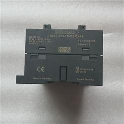 6ES7 223-1BM22-0XA8西门子S7-200 EM223 32入/32出 24VDC开关量
