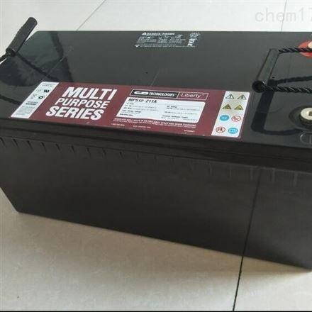 大力神蓄电池MPS12-200 12V200AH UPS专用