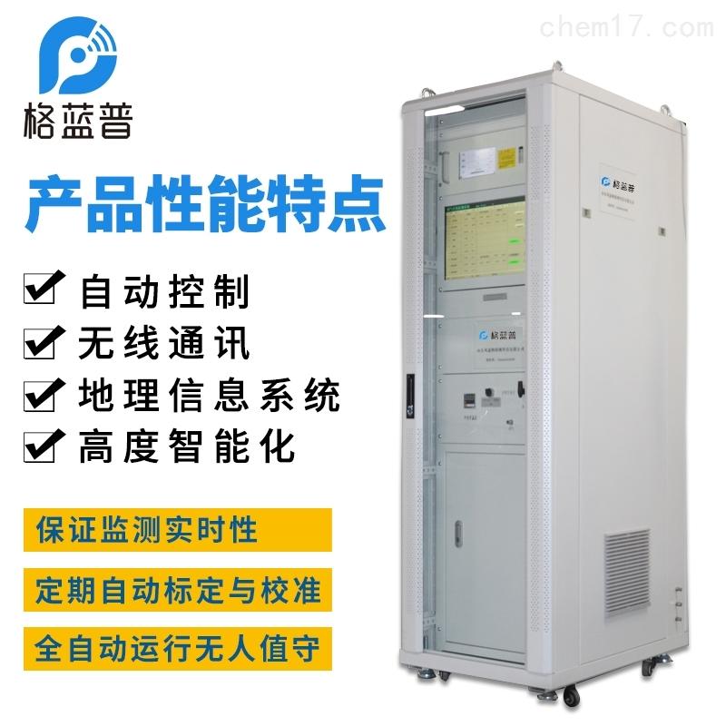 voc在线监测设备生产厂家