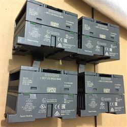 6ES7 232-0HD22-0XA0西门子S7-200 CN 模拟输出 EM 232模块