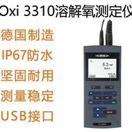 Oxi3310德国WTW  溶氧仪 Oxi3310