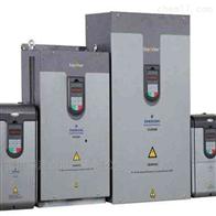 EV2000-4T1100GEV2000-4T0450G/0550P艾默生变频器