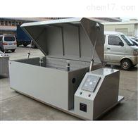 广东盐雾箱盐雾测试机型号任您选购送货上门
