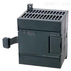 6GK7 243-1GX00-0XE0西门子S7-200 CN CP243-1IT 工业以太网模块
