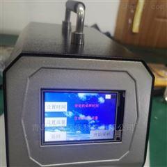 六级撞击式空气气溶胶采样器LB-2111