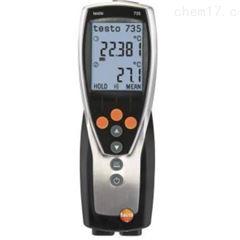 testo 735-1 - 温度测量仪 (3通道)