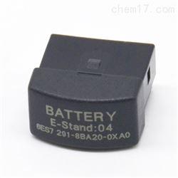 6ES7 291-8BA20-0XA0西门子S7-200 CN BC293,CPU22x电池盒