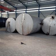 二手不锈钢10吨储罐购销厂家