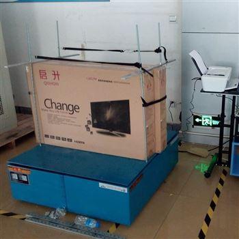 振动试验台生产厂家