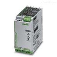 2320102菲尼克斯开关电源 QUINT-PS/24DC/24DC/20