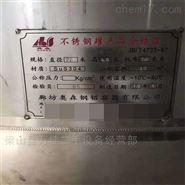 工厂闲置二手30立方不锈钢储罐出售