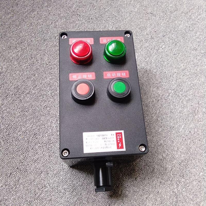 BXK8050-A4D4红绿运行指示灯防爆启停操作箱