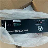 双登通信锂电池SDA10-4810/48V10AH全新原装