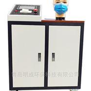 LB-3301KOU罩熔喷布呼吸阻力测试仪厂家现货