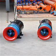 350-1500QZW防洪工作大流量雪橇轴流泵