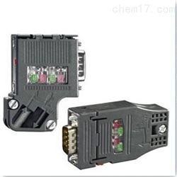 6ES7972-0BB12-0XA0西门子DP接头授权代理商
