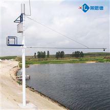 LD-SW4水文水利综合监测系统