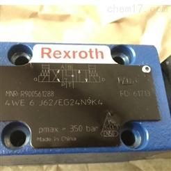 R900594127总代理REXROTH力士乐电磁阀