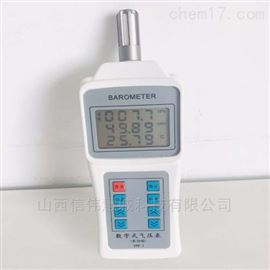 YPP-I數字式氣壓計