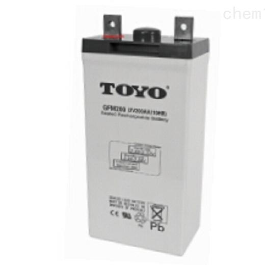 东洋蓄电池GFM 2V200现货