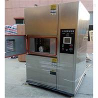 科迪KD-50L吊篮式冷热冲击试验箱(两箱式)