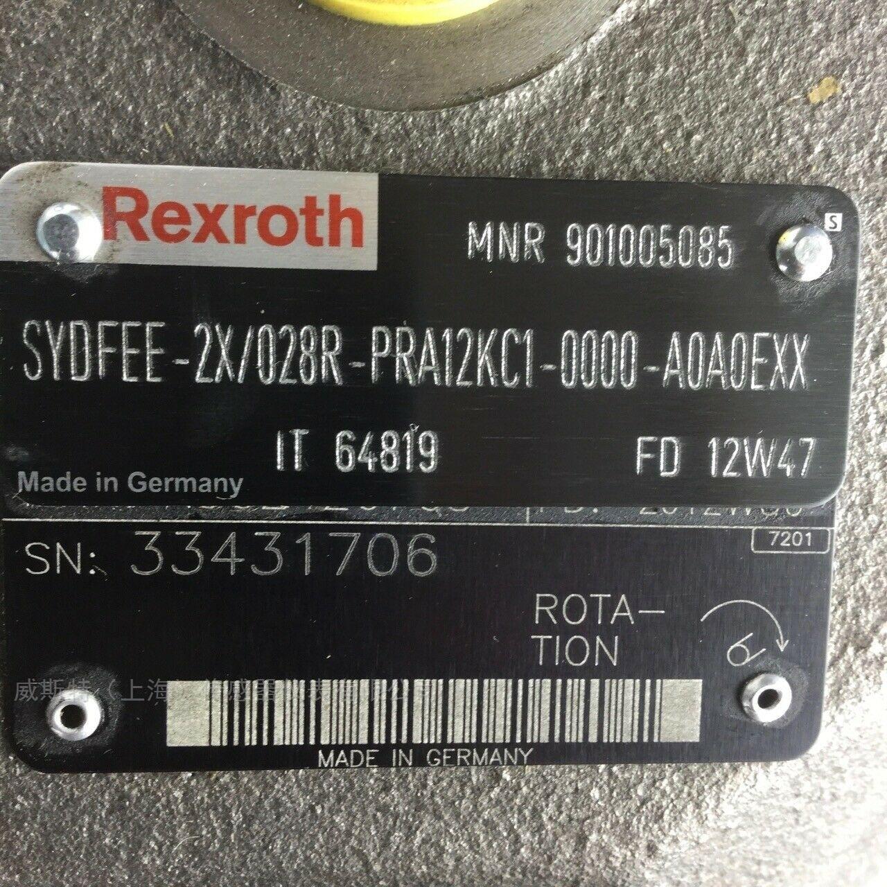 德国Rexroth轴向柱塞泵*特价出售