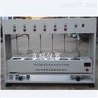 HJ-6S數顯恒溫電動攪拌水浴鍋(異步)