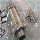 经销代理CA120001-97美国ITT七芯插头