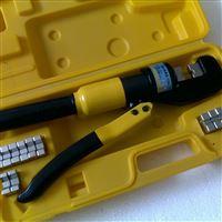 办理四级承装修试电力设施许可证条件