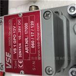 德国原装VSE威仕流量计VS0.02GPO 12V-32N