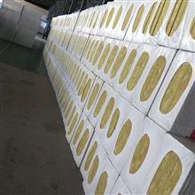 岩棉复合板大量销售