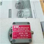 德国VSE威仕流量计VS4GPO12V12A11/124V现货