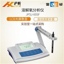 SJG-208汙水溶解氧監測儀