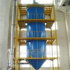 碱式硫酸铬喷雾干燥器、压力喷雾式干燥机