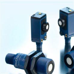 ews-15/M18/CD Setmicrosonic ews 对射式超声波传感器