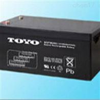 12V200AH东洋通信蓄电池6GFM200