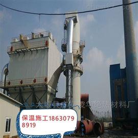 承接除尘设备铁皮保温施工包工包料价格